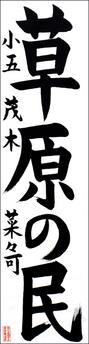 s_nanaka.jpg