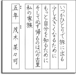 ex_nana.jpg